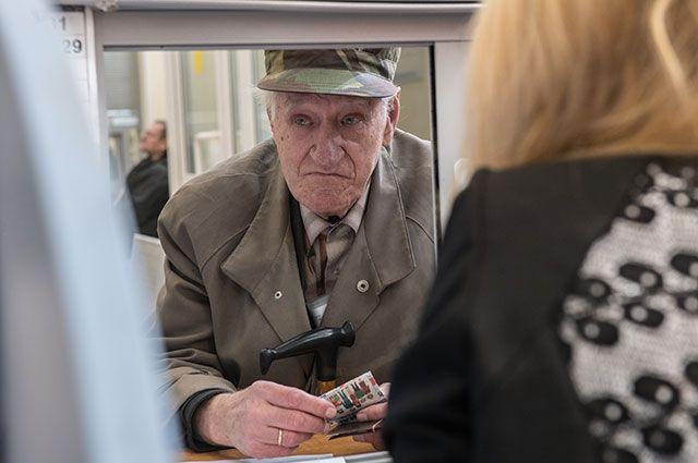 Пенсионные фонды не копят на пенсию гражданам