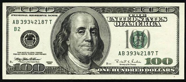 Осенью 2017 года доллар подорожает. Курс рубля снизится