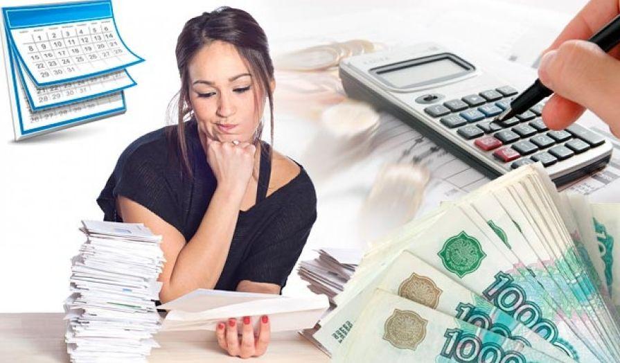 Налогообложение в крыму 2017 году ндс прибыль страховые взносы его недавних