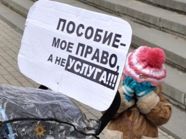 Индексация выплат ветеранам боевых действий, чернобыльцам, инвалидам в 2018 году