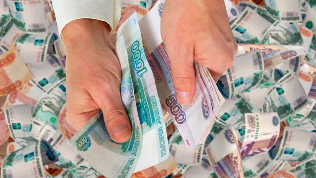 Ответ Минфина о выплате каждому гражданину нефтегазовых доходов