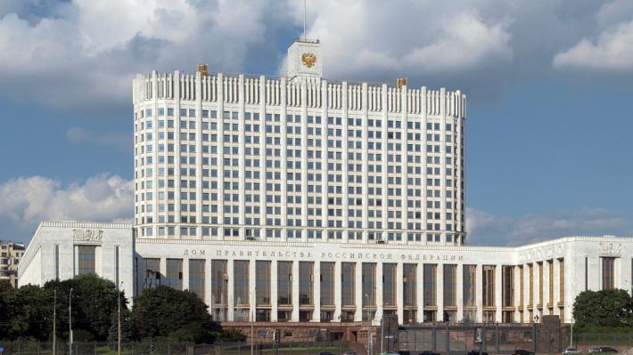 Правительство РФ внесло изменения в правила дорожного движения
