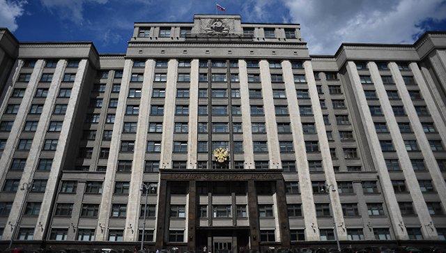 ГД приняла в I чтении проект об изменении порядка погашения гражданами потребкредитов