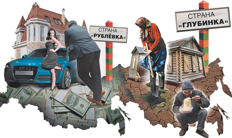 Какие зарплаты в России на самом деле. Минимальная, средняя, максимальная