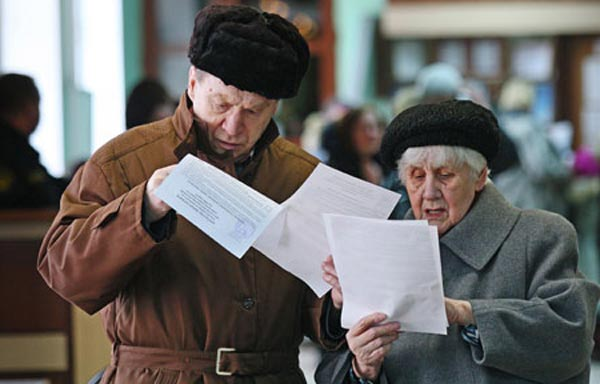 Пенсионерам дали 5000 рублей, взяли 13 200. Сколько недополучают пенсионеры
