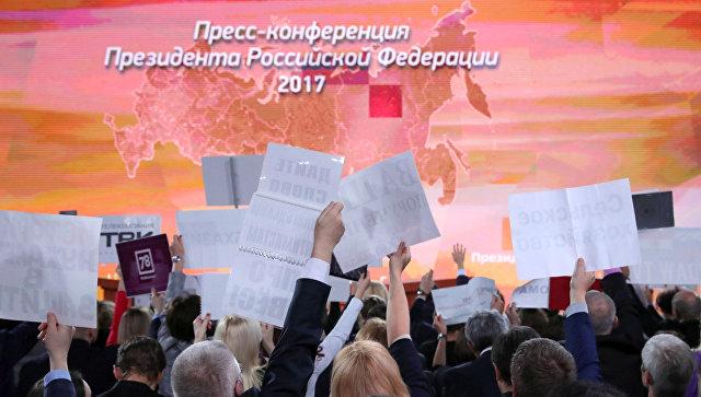 Итоги 13 пресс-конференции президента Путина