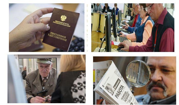 Почему необходимо повысить пенсионный возраст уже в 2018 году