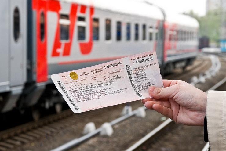 Билеты РЖД теперь можно купить за 90 суток. Сколько стоит билет