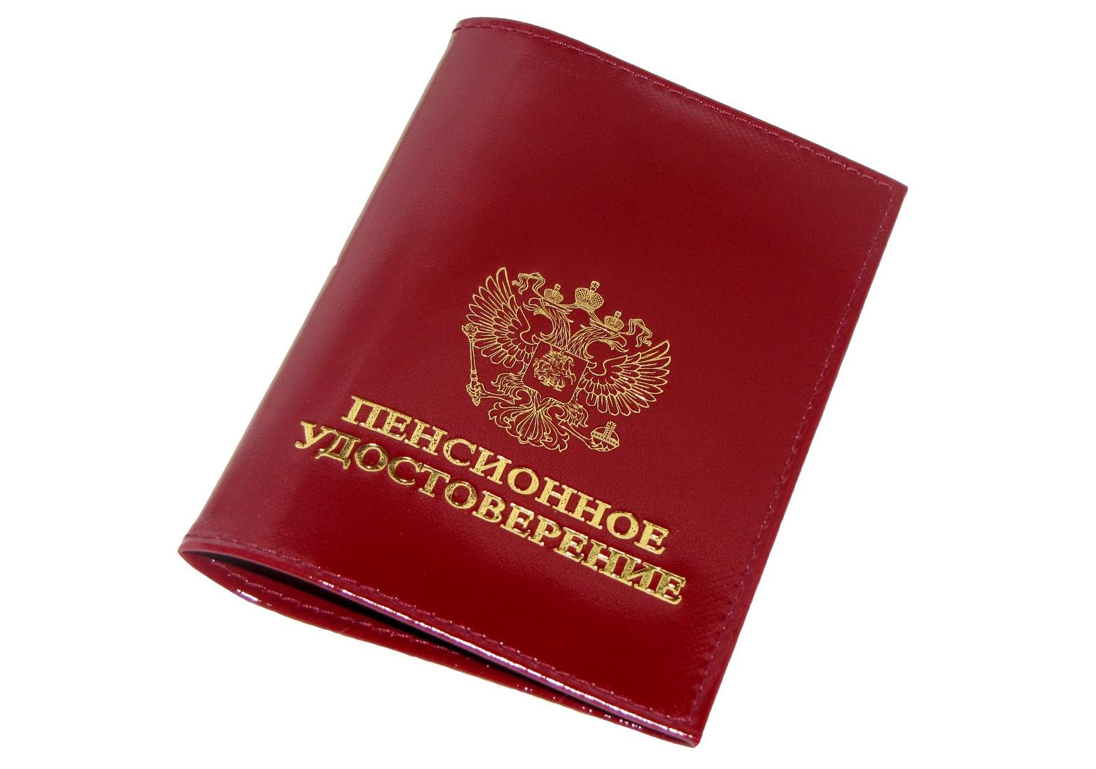 В марте 2018 пенсионеры могут получить разовую выплату к пенсии в размере 10 000 руб