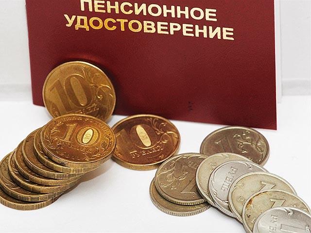 На сколько и кому повысят пенсию с  1 (первого) апреля 2018 годав рублях