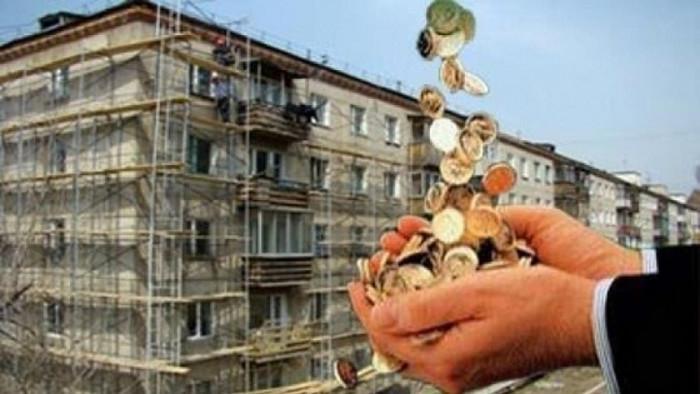 Долги за капремонт будут списаны всем жителям России?