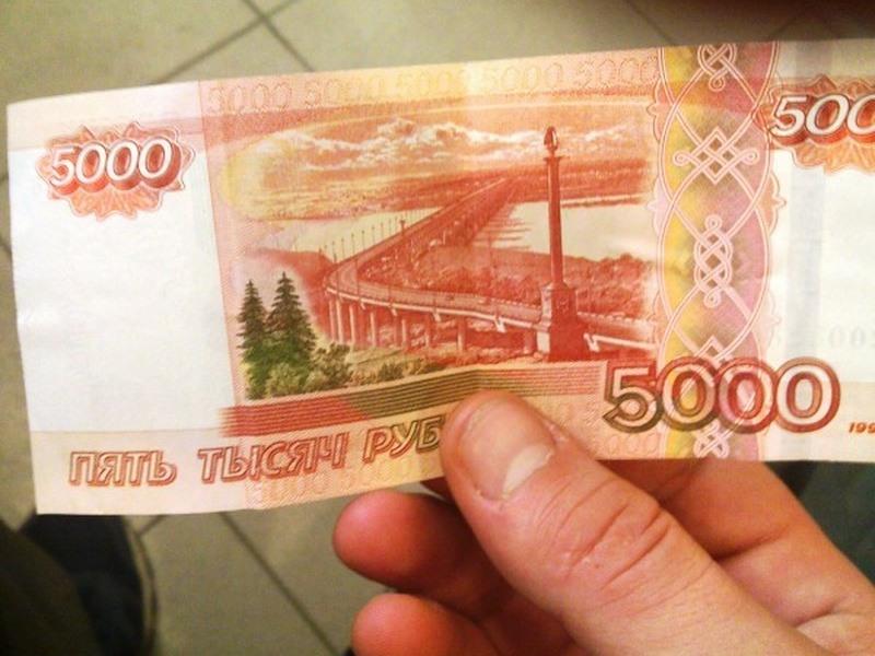 Будет ли единовременная выплата пенсионерам 5000 рублей в 2018 году?