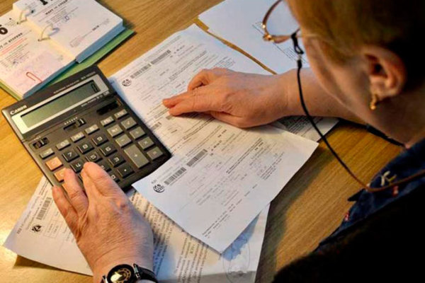 Кому спишут и простят налоги и налоговый задолженности в 2018 году