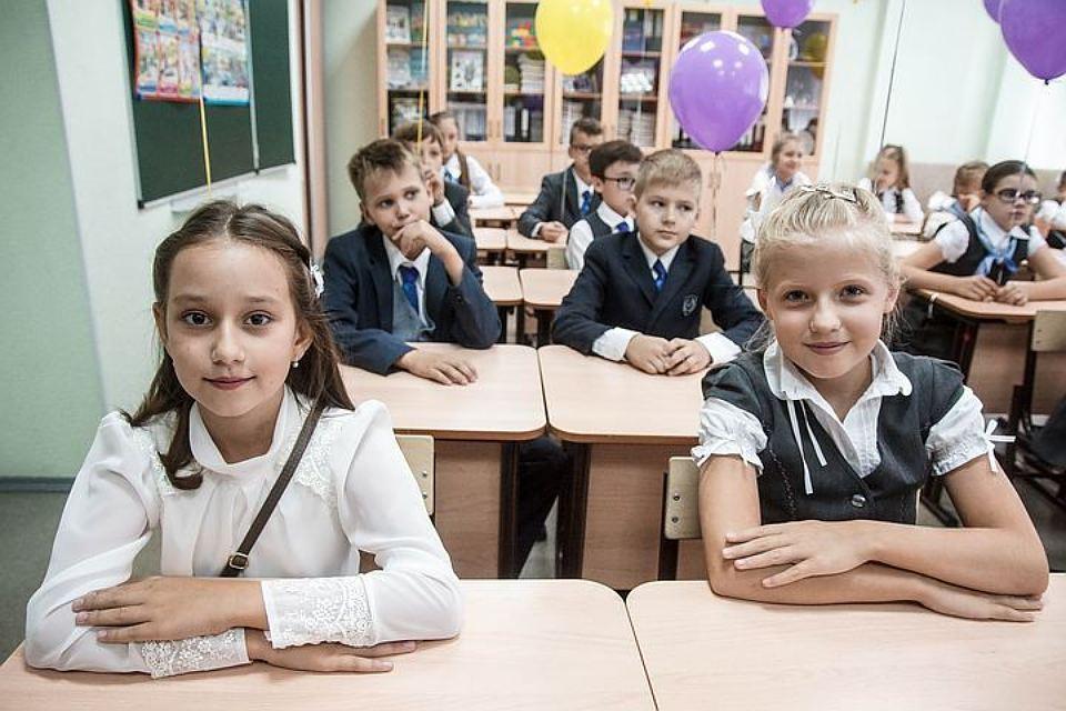 Как в записать ребенка в первый класс