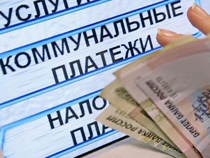 Льготы 50% пенсионерам ЖКХ