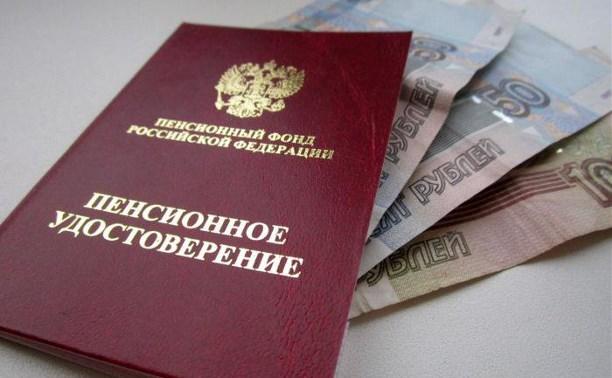 Минтруд предлагает проиндексировать социальные пенсии на 2,9% с 1 апреля. Средний размер такой пенсии составит 9 062 рубля