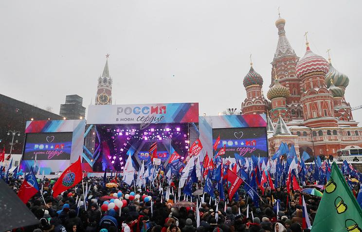 Смотреть прямую трансляцию митинга-концерт «Россия в моем сердце». Видео, онлайн
