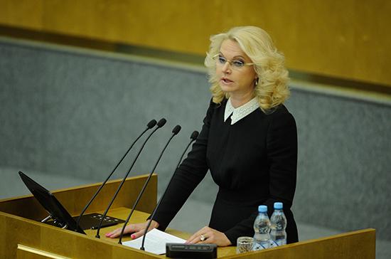 Изменения в пенсионной системе России