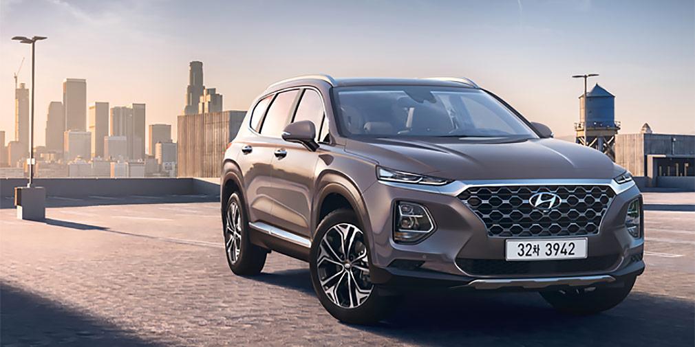 Hyundai представила кроссовер Santa Fe нового поколения