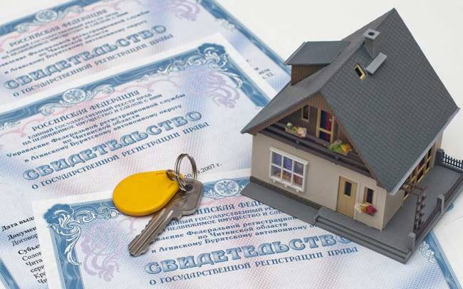Регистрация права собственности на квартиру, новые изменения в 2018 году, основные документы, образцы и реквизиты