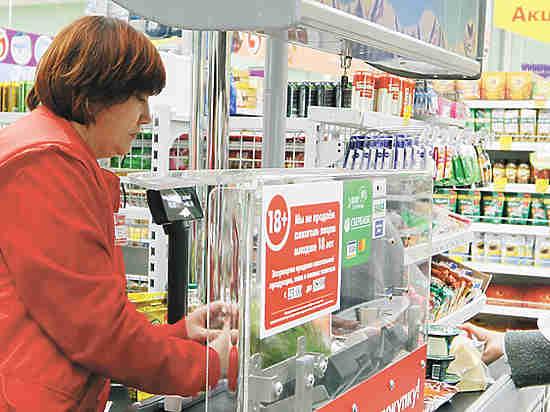 Фактический рост цен в России в пять раз превысил официальную инфляцию
