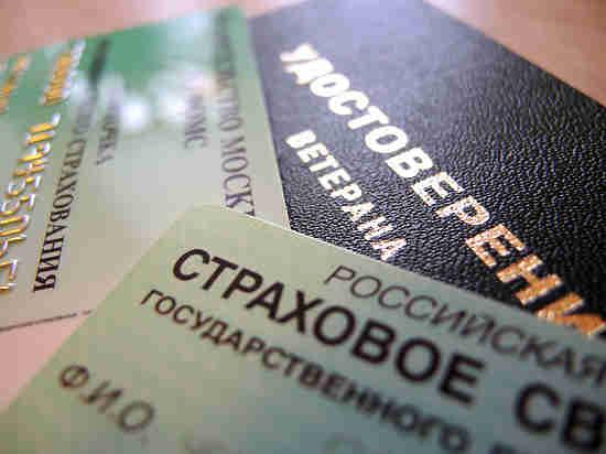 Пенсионные выплаты с 1 апреля в рублях для разных категорий по регионам