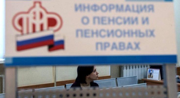 Какие выплаты положены пенсионерам помимо ежемесячной пенсии в России - РОСНОВ