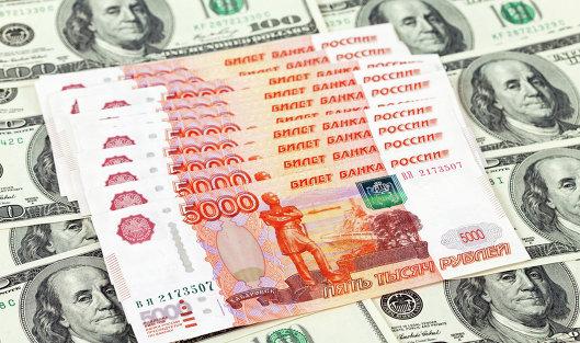 Что будет с курсом рубля, в чем хранить сбережения и стоит ли покупать доллары сейчас