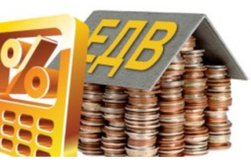 Все размеры ежемесячных денежных выплат ЕДВ по всем категориям льготников в 2018 году. Повышения и индексация