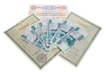Размер декретных выплат и детских пособий в рублях с 1 мая по регионам и областям