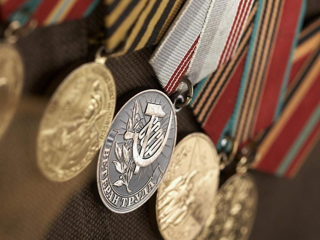 Льготы ветеран труда ежегодное подтверждение