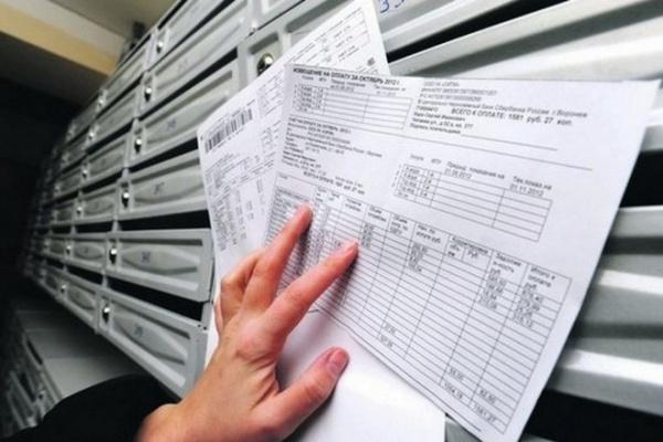 Что нужно знать о новых платежках за «коммуналку», которые появятся в наших почтовых ящиках после 1 июня
