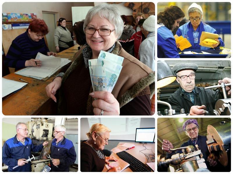 СРОЧНО! Резкое повышение планки пенсионного возраста — за год или полтора!