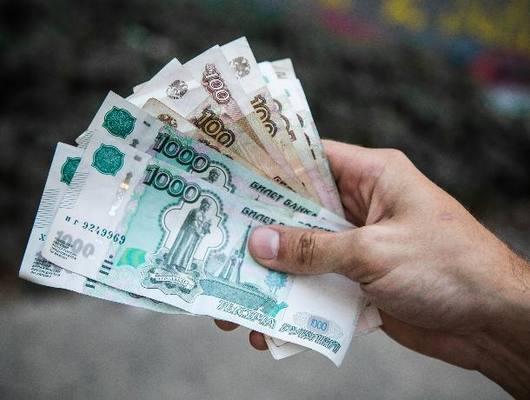 Сколько в рублях минимальная пенсия по старости в регионе и области