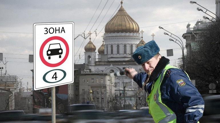 С «грязными» выхлопами въезд запрещен. Новый знак ПДД для класса автомобилей