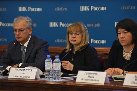 МЫ НЕ ХОТЕЛИ ОТКАЗЫВАТЬ! — сказала Памфилова, озвучивая отказ ЦИК по референдуму!
