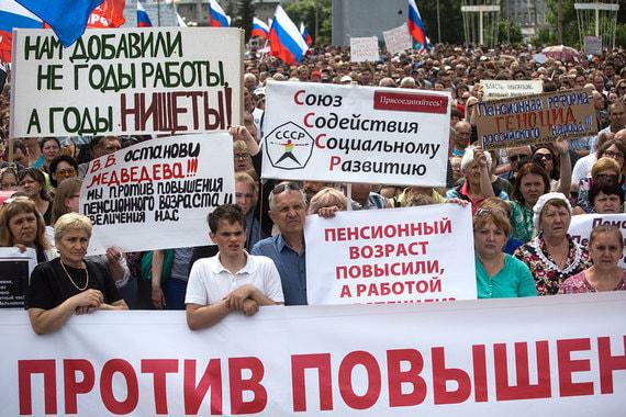 СМОТРЕТЬ: АКЦИЯ ПРОТЕСТА, МИТИНГ 28 июля прямая трансляция в Москве и Санкт-Петербурге