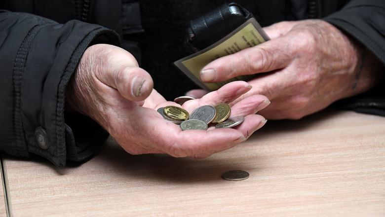 Размер минимальной пенсии по старости и социальных доплат по регионам и областям