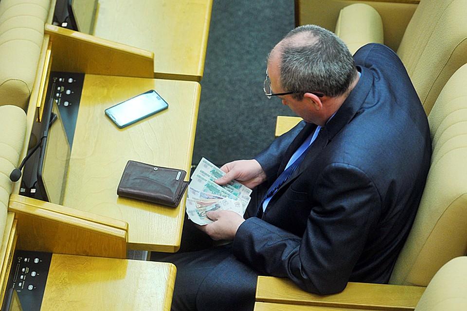 Если депутаты Госдумы-слуги народа и получают 400 000 рублей, то сколько должен получать народ?