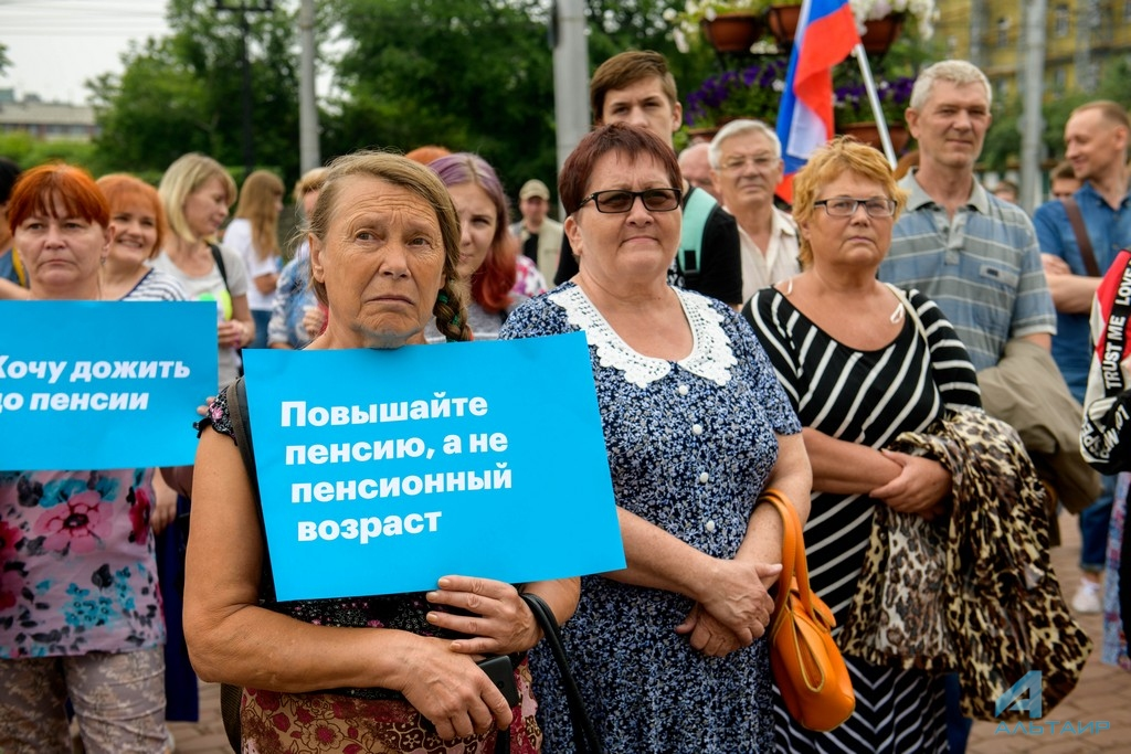 3 000 000 подписей собрала петиция против повышения пенсионного возраста