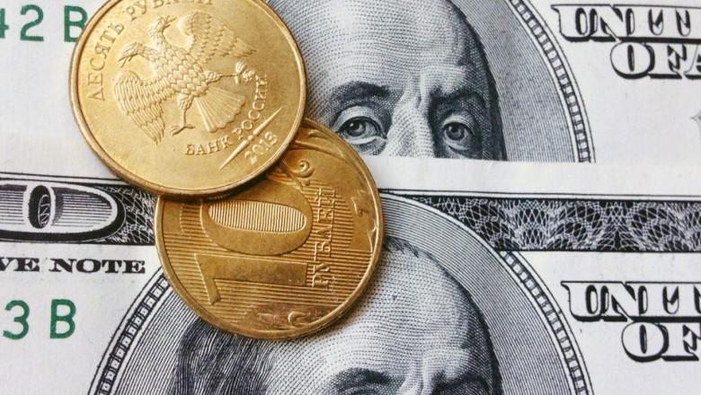 Накапливать валюту и покупать. Советы экспертов в период падения рубля