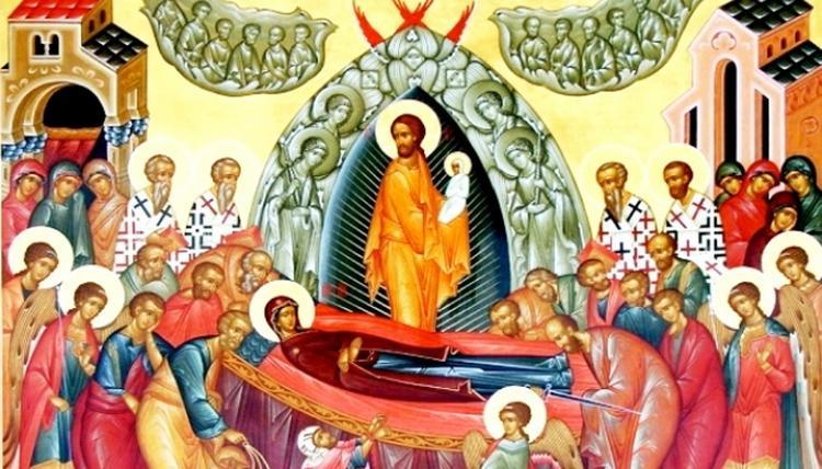 Сегодня 28 августа Успение Пресвятой Богородицы и Приснодевы Марии