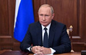 Путин сократил пенсионный возраст до 60 лет для женщин и оставил льготы
