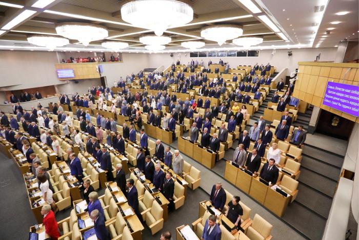 Итоги слушаний по пенсионной реформе в Госдуме
