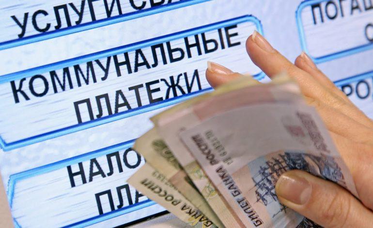 Увеличение тарифов ЖКХ в связи с повышением НДС с 18 до 20% в 2019 году