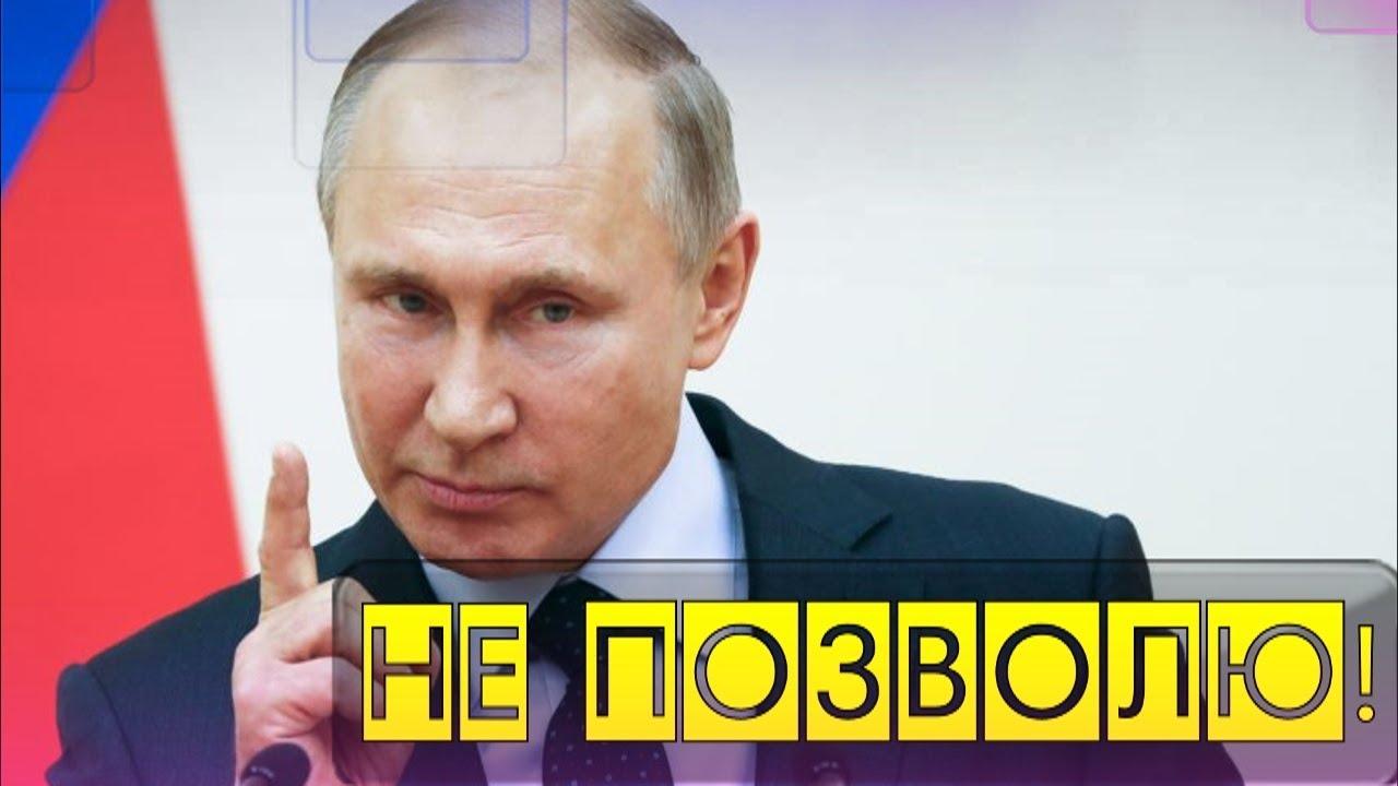 Путин и пенсионная реформа. Заявление