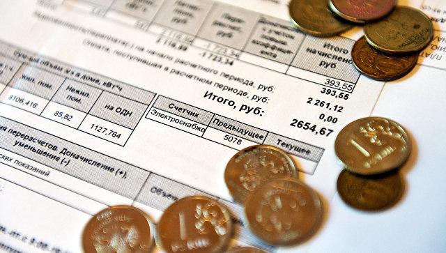Орешкин: индексация тарифов ЖКХ в 2019 году произойдет два раза