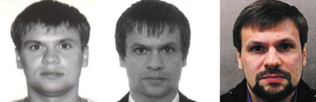 СМИ заявляют, что «настоящее имя» одного из подозреваемых по делу Скрипалей— Анатолий Чепига.