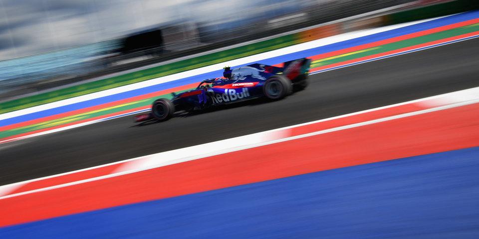 Гонка Формулы 1 сегодня в Сочи 30 сентября. Прямая трансляция