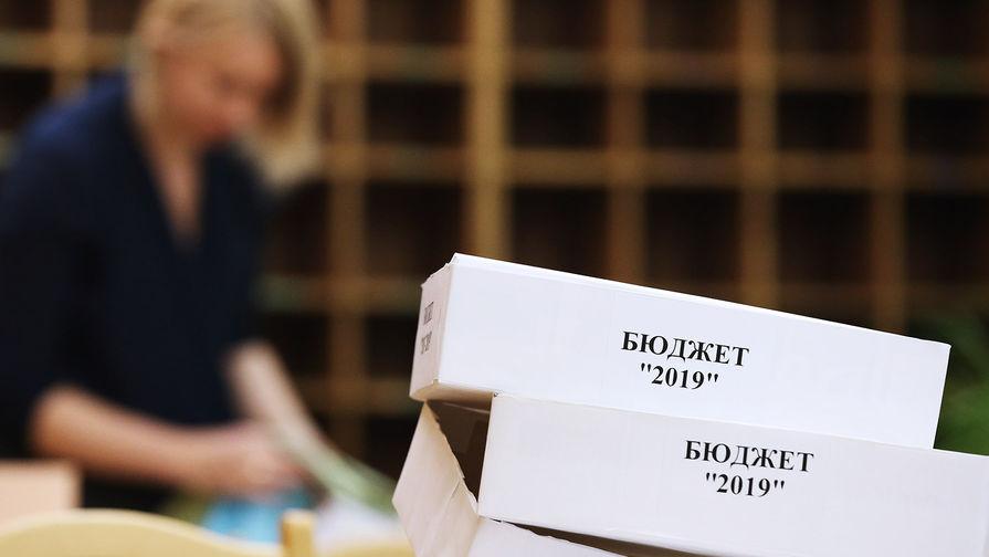 Картинки по запросу Пенсии в России 2019 индексация в январе 2019, кому поднимут, на сколько, новости